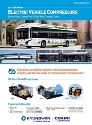 전기버스용 카다로그
